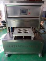 烤肠真空气调包装机