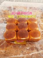 石家莊亞興YX190-II型蜂蜜槽子糕機器
