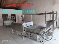 槽子糕烤箱YX290-II型老式蛋糕机器