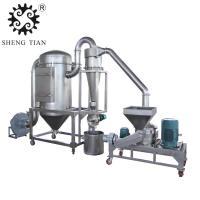 抹茶粉生产设备 奶茶粉绿茶粉超微粉碎机 粉茶叶粉碎机厂家