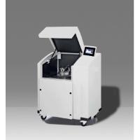 納米材料振動分散機