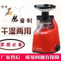 重庆天下升级版精品多功能石磨磨浆机 专利产品