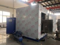 冻干机设备真空冷冻干燥机虾仁冻干冻干果蔬 肉制品 水产品