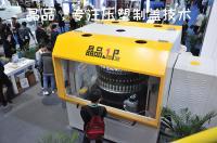 晶品48腔高速全自动压塑制盖机、压盖机厂家