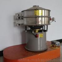 超声波振动筛,物料筛分设备,困难颗粒振动筛的拷贝
