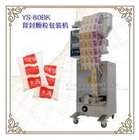 YS-80白砂糖包装机 盐巴包装机 颗粒包装机