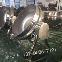 可倾保温夹层锅 燃气搅拌牛奶蒸煮锅