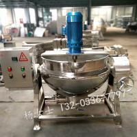 固定式搅拌夹层锅 侧翻燃气锅 电加热搅拌夹层锅