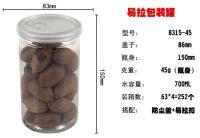 塑料罐小食品塑料罐食品包装塑料罐食品包装罐定制pet塑料罐