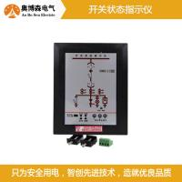 奧博森KN9300-A帶電狀態顯示器