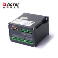 安科瑞有功功率变送器BD-4P 三相四线标配1路隔离变送输出