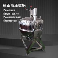 电加热高压蒸煮夹层锅 可倾式香菇肉酱炒锅 定制食品加工设备