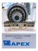臺灣精銳APEX齒輪齒條_運轉平穩高負載齒條