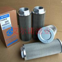P169018唐纳森液压吸油滤芯    精华