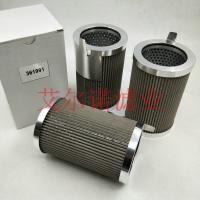 P174675唐纳森液压系统变速箱滤芯   组图