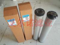 P550826唐纳森液压油滤芯 精华