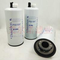 P551047唐纳森柴油粗滤芯    组图