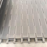 不锈钢输送链板,链板式网带,清洗机冲孔链板
