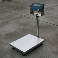 JH-EX30-800公斤防爆電子秤、訂制不銹鋼防爆稱價格