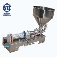 气动膏体灌装机 不锈钢灌装机