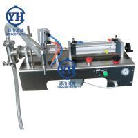 单头液体灌装机 不锈钢气动灌装机