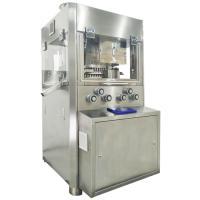 GZP-500压高速旋转式压片机