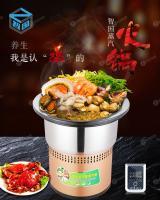 智国蒸汽火锅蒸汽海鲜锅商用大容量酒店蒸汽石锅鱼设备家用