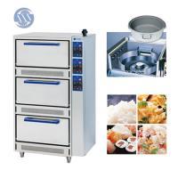 进口燃气式炊饭机 立式米饭机 日本商用煮饭机 三层独立使用