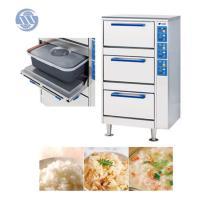 进口电气式炊饭机 立式米饭机 日本商用煮饭机 电加热烧饭机 三层独立使用