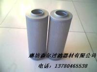 RFLDW/HC501DAL25D1.0/L24双筒过滤器滤芯