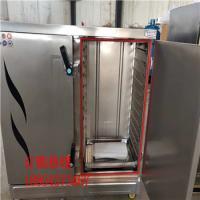 低碳环保全自动蒸饭柜批发 24盘双门燃气蒸箱图