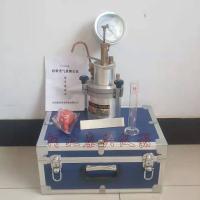 LS-546型 砂漿含氣量測定儀