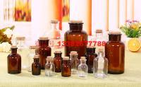 玻璃藥瓶試驗用試劑瓶玻璃器皿