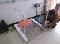 带凳子座椅式轮椅秤,透析专用轮椅秤