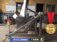 真空滚揉机搭配液压提升上料机,液压上料机200L一次上料干净彻底