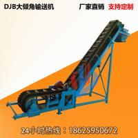 皮帶輸送機PVC皮帶輸送機食品級皮帶輸送機