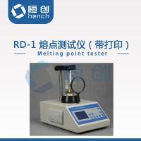RD-1熔點測試儀