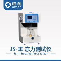 新型明膠凝凍強度測量凍力測試儀