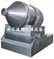 EYH系列二維運動混合機