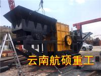 云?#38505;?#36890;破碎机厂家直销 履带式石料生产线破碎机