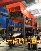 移動石料破碎生產線 多功能建筑垃圾石子粉碎機 大型輪胎式碎石機 舉報 本產品采購屬于商業貿易行為