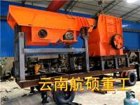 厂家直销移动式破碎机反击式破碎站鹅卵石风化石粉碎机可定制