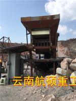 定制鹅卵石制砂机 复合式石灰石破碎机 花岗岩立式复合式破碎机