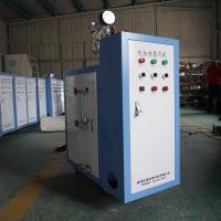 供应全自动蒸汽电锅炉 山东淄博潍坊电加热蒸汽锅炉产厂家