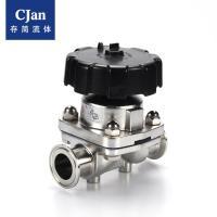 CJan衛生級無菌隔膜閥SS304/SS316L醫藥級快裝焊接螺紋蝶閥DVS