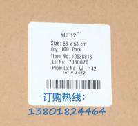 whatman新生兒檢測紙10538018