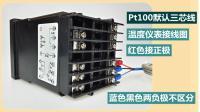 青岛供应热电阻温度传感器加工 食品加工行业6*200MM温度探头