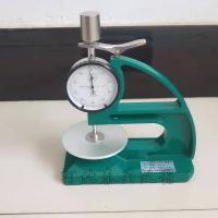 HD-10型防水卷材测厚仪  台式测厚仪