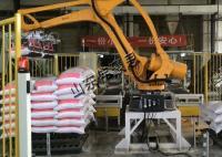 供应袋料拆垛机器人 全自动大米卸垛系统