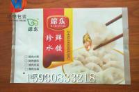 饺子包装袋厂家A饺子包装袋厂家任城A饺子包装袋厂家规格